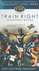 Carmichael Training Systems CycleOps/CTS Mountain Biking DVD, 60 minutes Carmichael Training Systems CycleOps/CTS Mountain Biking DVD, 60 minutes