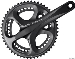 Shimano Ultegra 6700-G 165mm 39/53t Double Crankset; Bottom Bracket Not Included