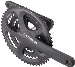 Shimano Ultegra 6703-G 170mm 30/39/52t Triple Crankset; Bottom Bracket Not Included
